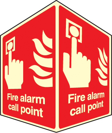 58009 Fire alarm call point - projecting sign photoluminescent  (150x200mm) Safety Sign